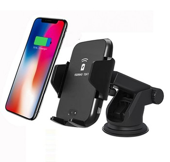 Infrared Sensor Car Holder Automatic Wireless Charger For iphone X 8 Plus For Samsung S8 S9 Air Vent Mount QI Fast Charger