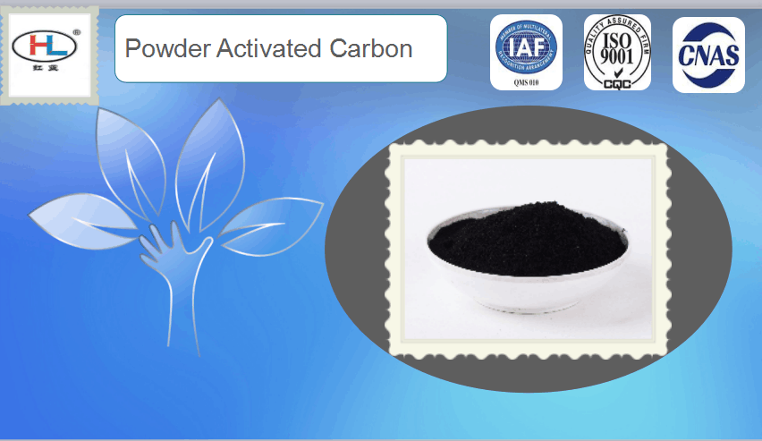 Industrial Activated Carbon Water Filter High Iodine Value Of ...