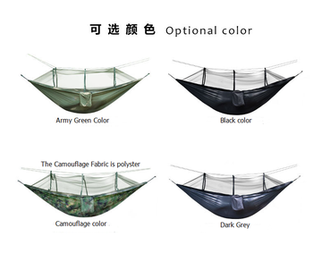 Camping Nylon Parachute Hammock With Mosquito Net, Outdoor Portable Hammock