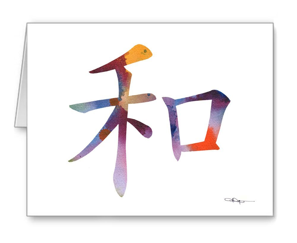 Cheap chinese symbol for peace find chinese symbol for peace deals get quotations peace chinese symbol set of 10 note cards with envelopes buycottarizona Image collections