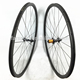 2017 New Arrivals !! 25mm clincher carbon road bike wheelset 23mm , ED hubs Sapim cx-ray spokes, Super Light Weight 1190g/set