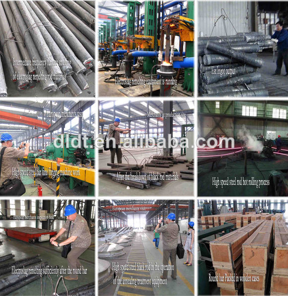 HSS flat T10 T8 cutting Tool Flat steel bar