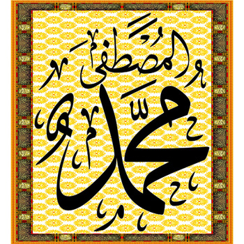 Islamism style calligraphy oil painting, handmade Arab painting