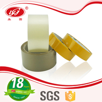 Good Stickiness Free Samples Wholesale Clear Packing OPP Tape With Company Logo Printed SGS Certificate