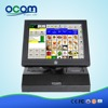 12 inch all in one convenient store cheap touch tactile pos terminal