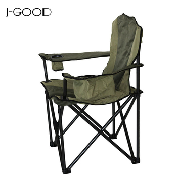 Best Quality Huge Folding Chair