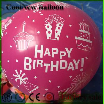 22 Gram Balloon Is The Best Happy Birthday Wishes