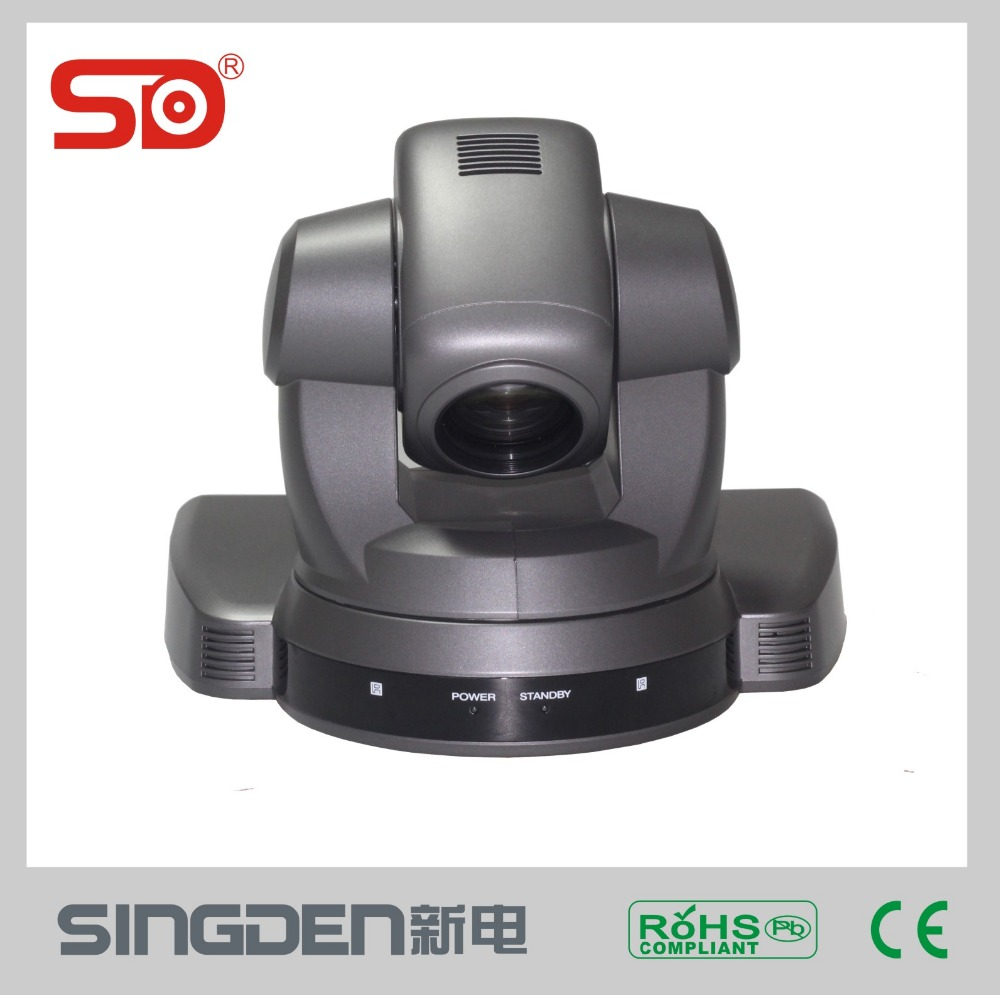Professional conference camera for video conference system SOC-701HD SINGDEN