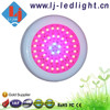 Factory Supply 135W Mini UFO Round LED Grow Light full spectrum for Tomatoes, Strawberries, Lettuce