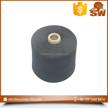 Factory direct 2/18Nm spun possum wool silk yarn for knitting