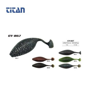 soft lures for fishing wholesale fishing bait and tackle soft baits factory