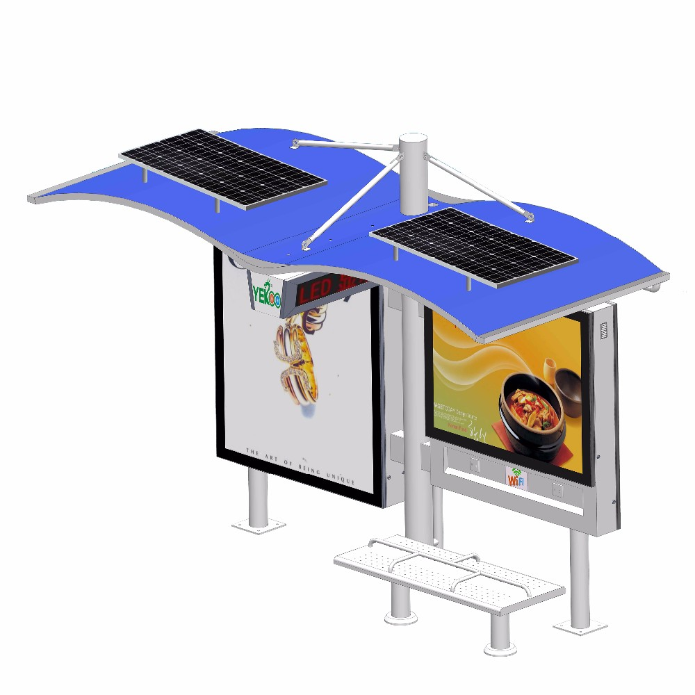 product-YEROO-2020 New Style Metal Bus Stop Shelter And Scrolling Light Box-img-2