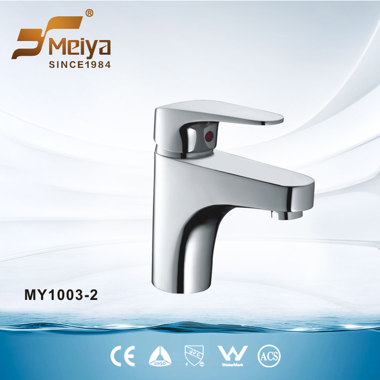 New Brass Deluxe High Quality UPC Sink Faucet MY1003-2