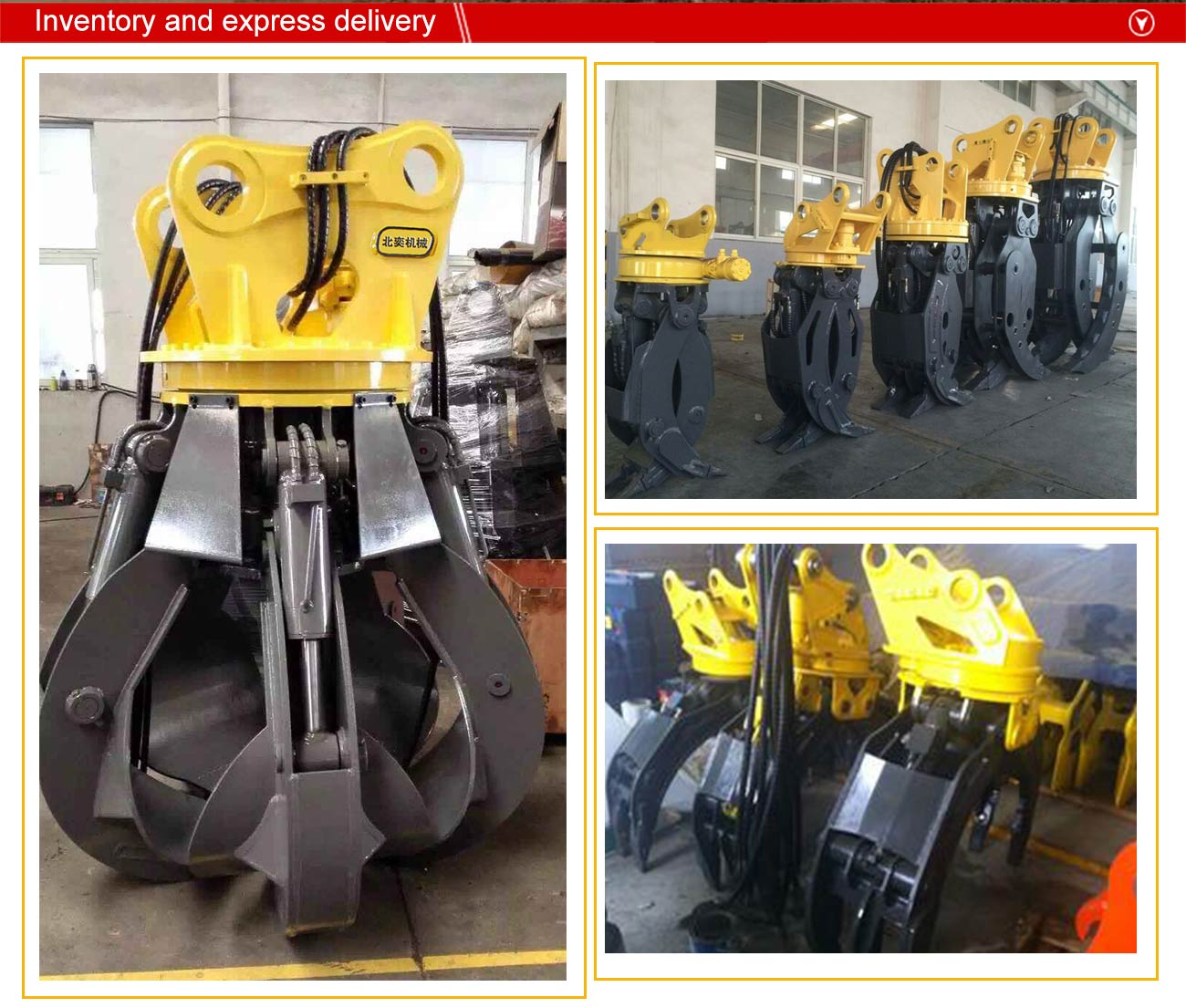 BEIYI BY1000H Hydraulic grab excavator grab bucket with orange peel grapple for 20-30T excavator