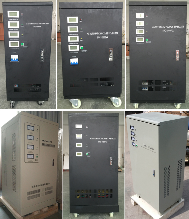 SVC-10KVA phase AC voltage stabilizer