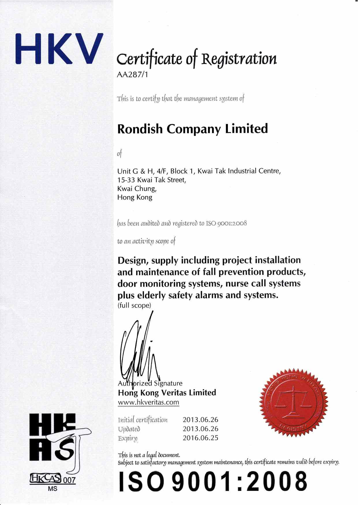 Company Overview - RONDISH COMPANY LIMITED