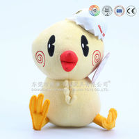 cheap yellow plush chicken toy