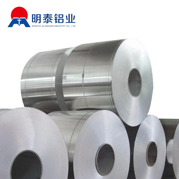 Hot sale 1070 aluminum foil for battery shell material