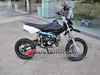 New Products! 110cc Dirt Bike with CE/EPA
