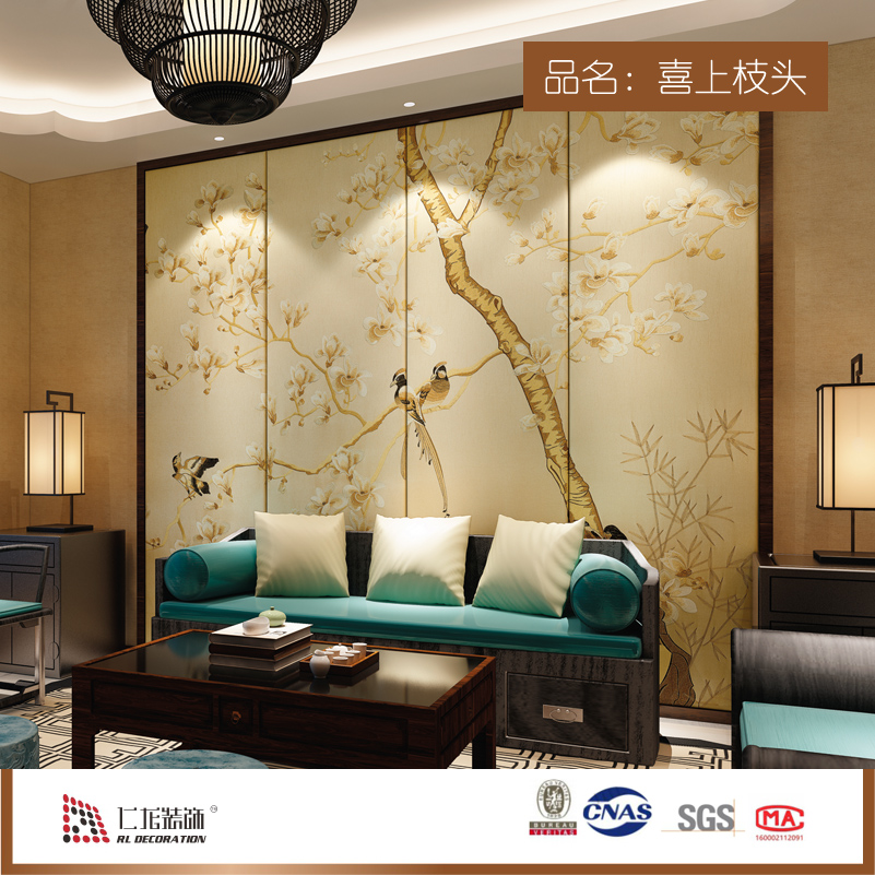 Tv Background Wall Design, Tv Background Wall Design Suppliers and ...