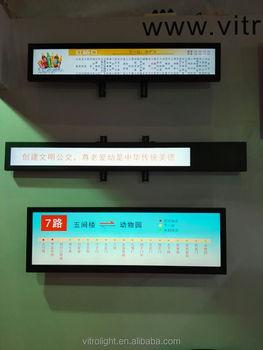 32inch (1/2) Stretched Bar Lcd Human Billboard Advertising Lcd Display -  Buy Human Billboard Advertising Lcd Display,Lcd Tv Advertising  Display,Motion