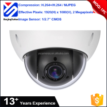 dahua cctv camera housing IK10 metal casing 720p 1080p speed dome camera