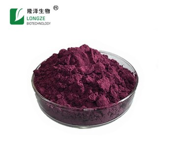 100% natural acai berry juice concentrate powder brazil acai berry powder