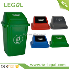 Househole Swing High Quality Lid 40L Dustbin Plastic Sale Price