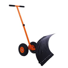 Adjustable Wheeled Heavy Duty Rolling Snow Plow Shovels Efficient Snow Removal Tool