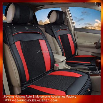 Auto Leather Seat Cover With Diamond Stitching