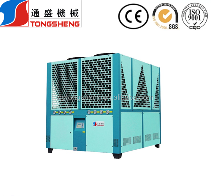 heat recovery air cooled chiller with industrial chiller system industry high cooling efficiency and energy saving air chiller