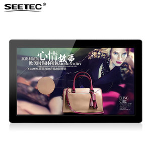 "High definition 1080p 20"" android capacitive touchscreen monitor with Led Backlit"