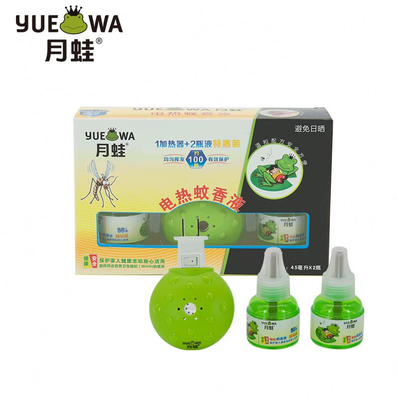 High standard electric mosquito repellent heate mosquito liquid mat heater