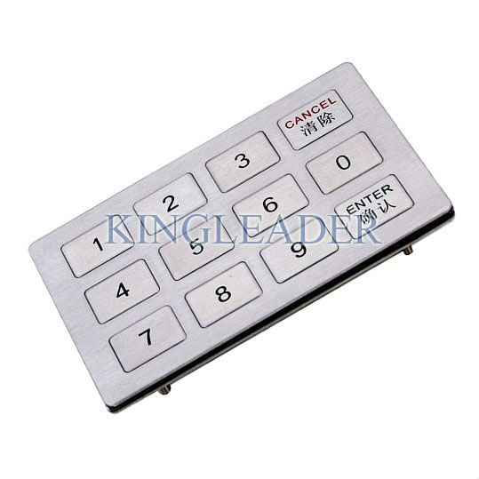 vandalism proof stainless steel keypad with 12 flat keys