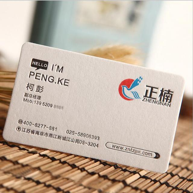 Business cards one color source quality business cards one color customized thick special one color business card visiting card reheart Image collections