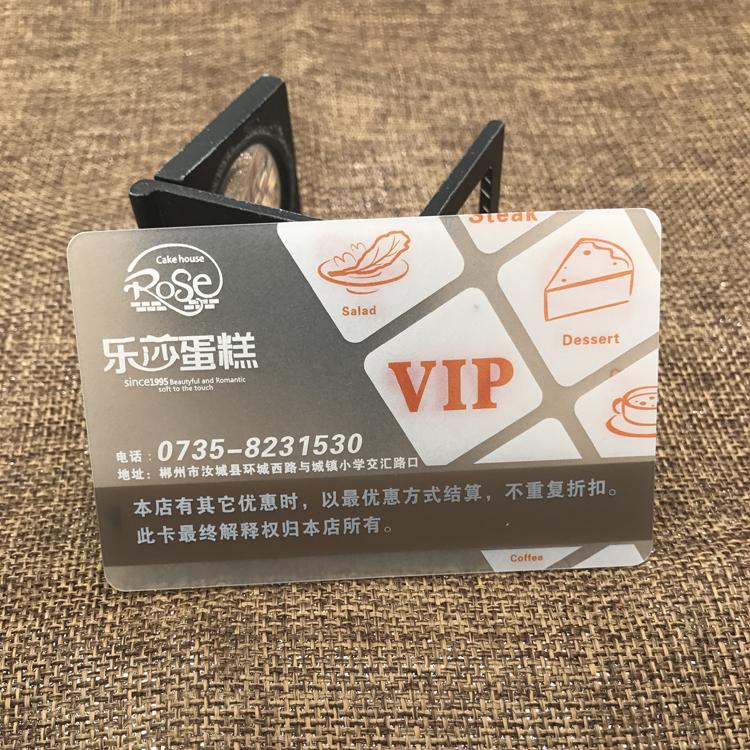 PVC membership card (4)