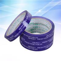 Factory Low Price Acrylic Glue Adhesive Sealing Bopp Tape