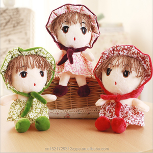 20cm lovely flower fairies cloth doll plush toy children's toy girl birthday present