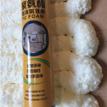 General purpose polyurethane foam spray,polyurethane adhesive, white color PU foam at good price