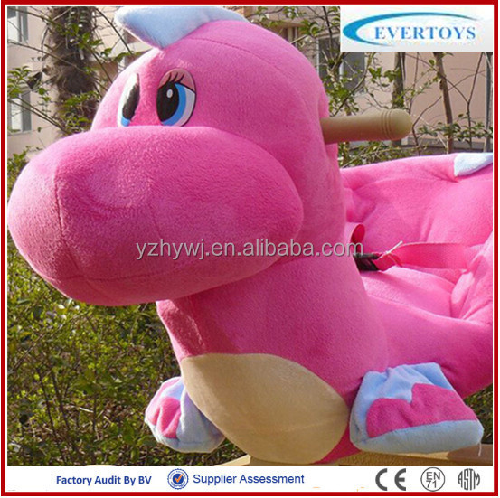 rocking walking pink plush dinosaur toy rocking chair