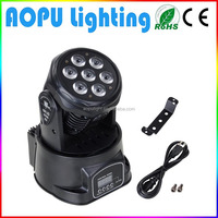 Super Bright Led 7*10W RGBW Moving Head Wash Stage Lighting Club DJ DMX Lighting