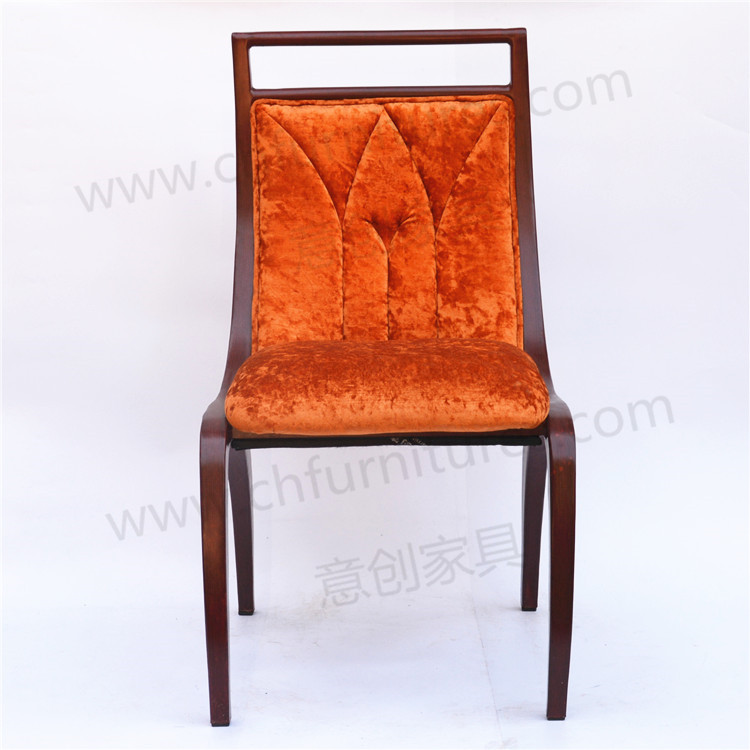 Chair with high density waterfall design seat foam YC-D040