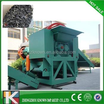 Дробилка для резиновых отходов молотковой дробилки в Качканар