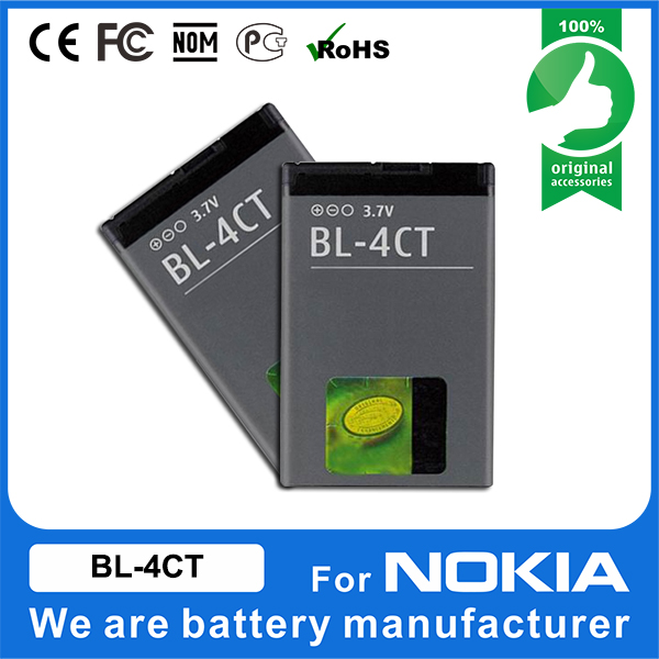 Brand New 850mAh Replacement Battery BL-4CT For Nokia Mobile phone