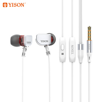 YISON X600 fashionable Stereo mobile earphone wire,high performance dynamic universal earphone for mobile
