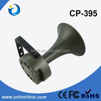 Quail Audio Devices,Bird Multi Sound Caller,Bird Caller Cp-395 ...
