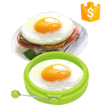 Free Sample Cooking Tools 100% Food Grade Fashionable Shaped Silicone Fried Egg Rings