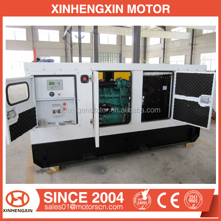 China engine 25Kw yangdong power diesel generato with ATS