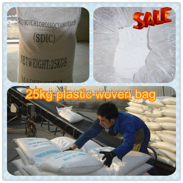 hot sale low price water chemicals Gold supplier