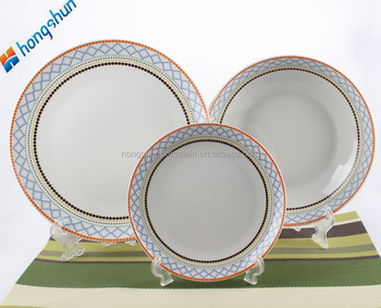 best quality cheap price fish dish dinner set kitchen wares & Best Quality Cheap Price Fish Dish Dinner Set Kitchen Wares - Buy ...